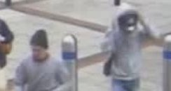 CCTV still released after teens robbed at Lakeside