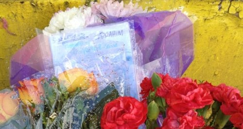 floral tribute to Bournemouth murder victim Ibrahi